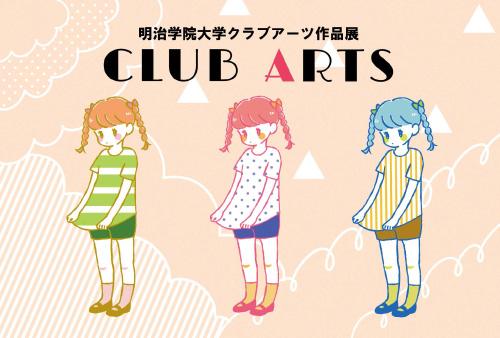 clubarts