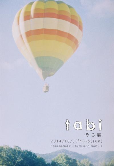 tabi1