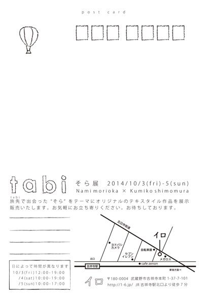 tabi2