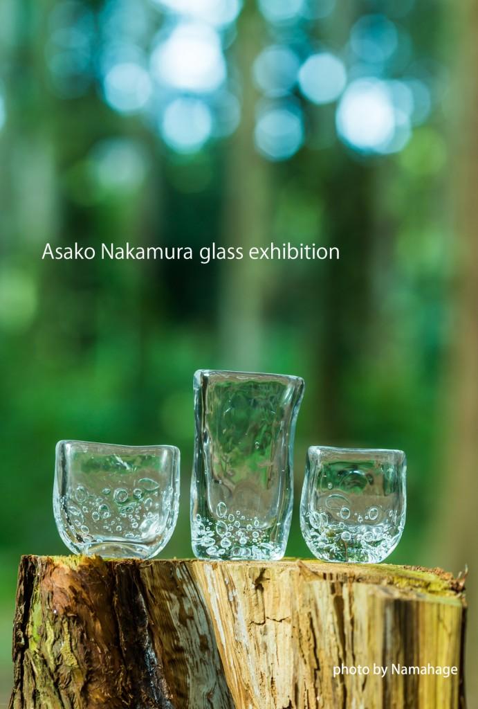 an_glass
